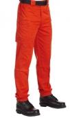 橘色救助褲
