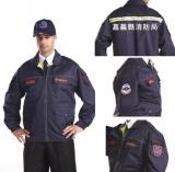 雙面穿防寒夾克 丈青色 XS-5L